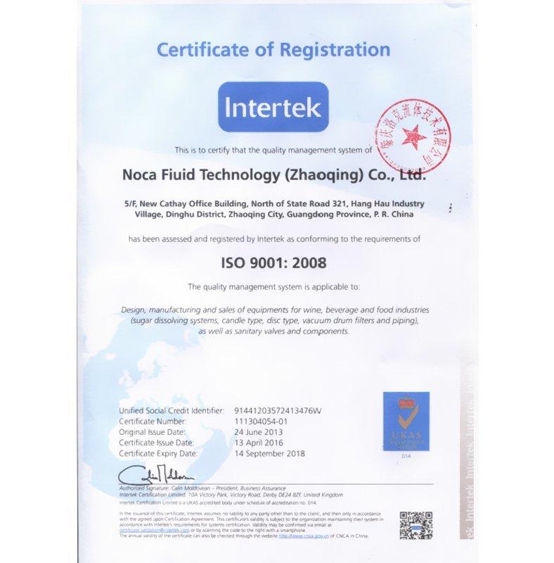 ISO体系认证英文版(红章)