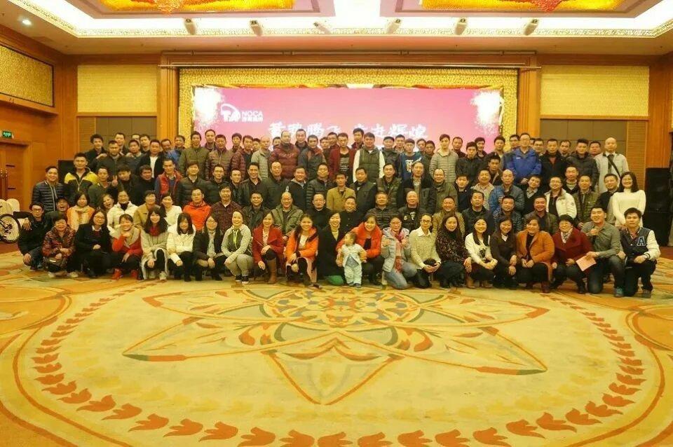 2015年年会